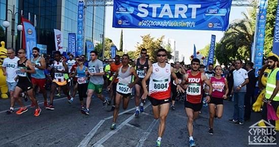 В Левкоше прошел благотворительный марафон
