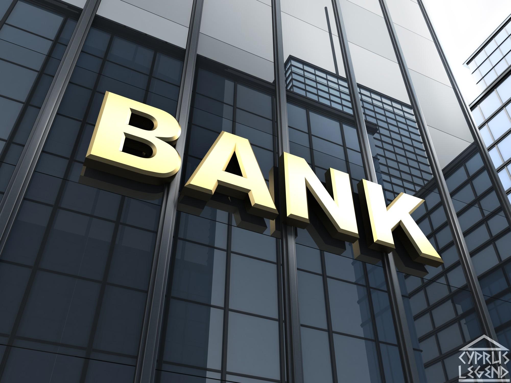 Ассамблея одобрила проект закона о Центральном банке