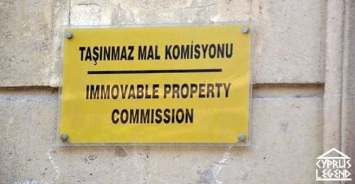 Срок полномочий Комиссии по недвижимому имуществу продлен на два года