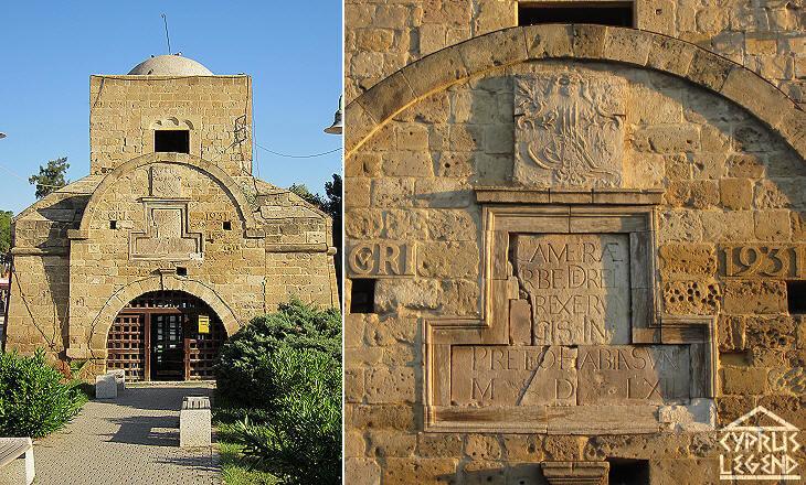 Киренийские ворота, Никосия