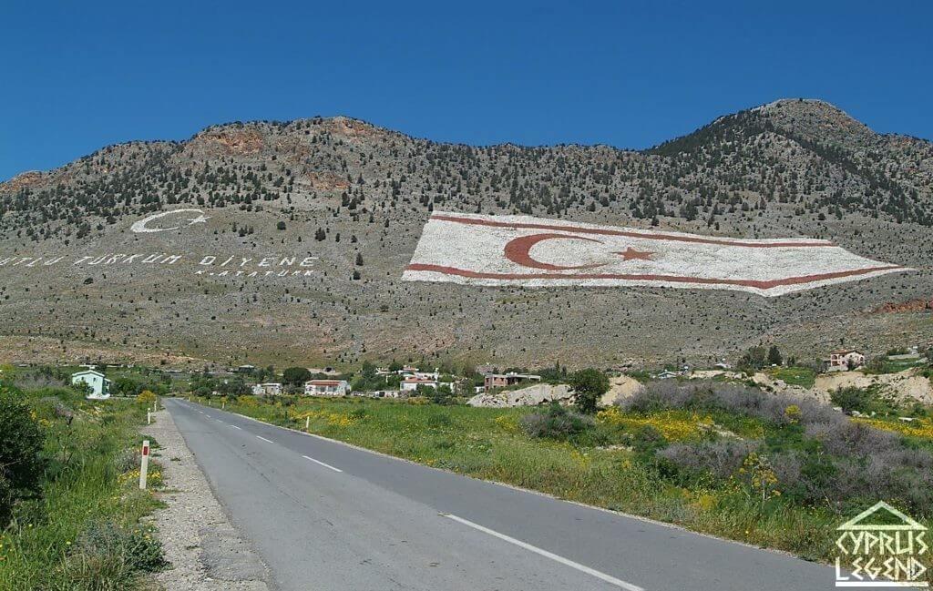 Флаг Северного Кипра