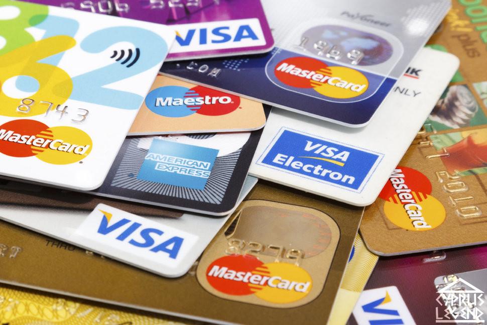 Банковские карточки на Северном Кипре